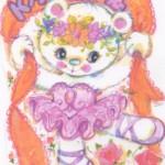 bear ballet card